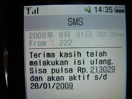 d0044965_22174491.jpg