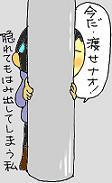 a0081867_21413438.jpg