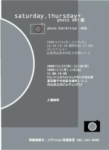 f0039567_112036.jpg