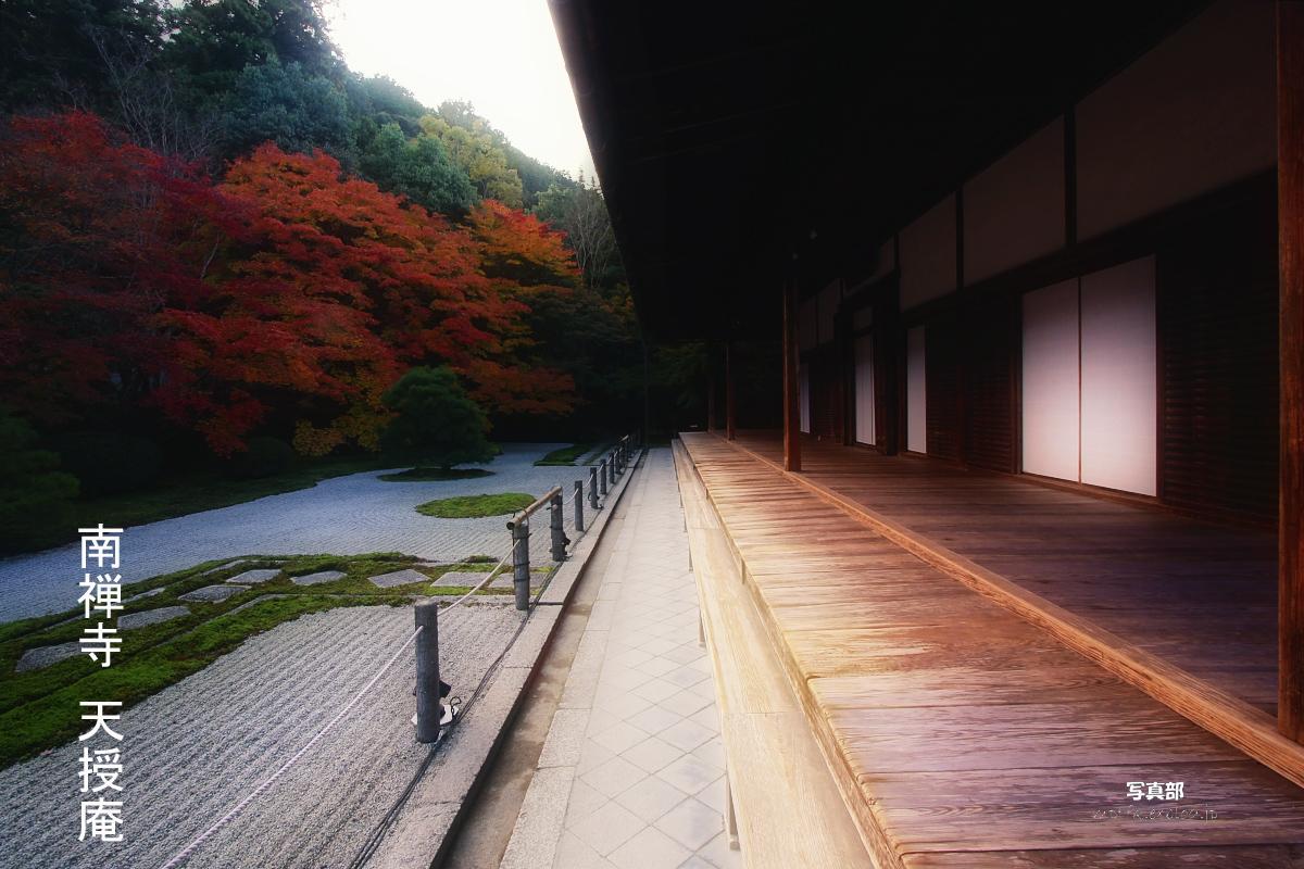 そうだ 京都、行こう。_f0021869_22224283.jpg