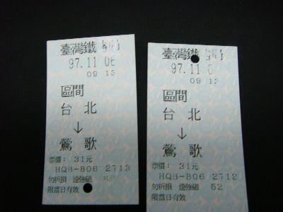 b0151300_17505852.jpg