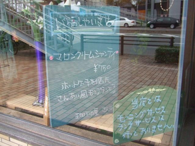 三愛_f0076001_23175927.jpg