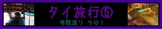 b0055202_22115916.jpg