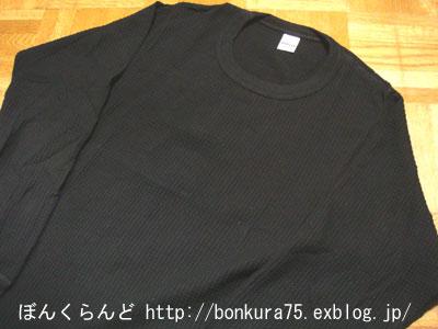 b0080809_1650667.jpg