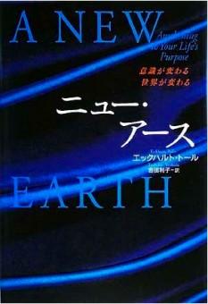 11/24(月) 読みまうぃっしゅた!_b0069918_12584064.jpg