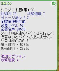 d0136725_20415469.jpg