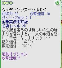 d0136725_20421736.jpg