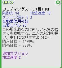 d0136725_20423327.jpg