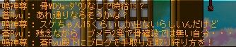 c0013627_4501852.jpg