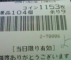 f0065228_18523994.jpg