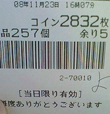 f0065228_18542446.jpg