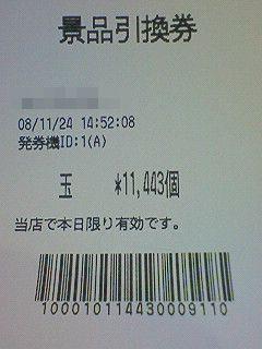 f0065228_19491551.jpg
