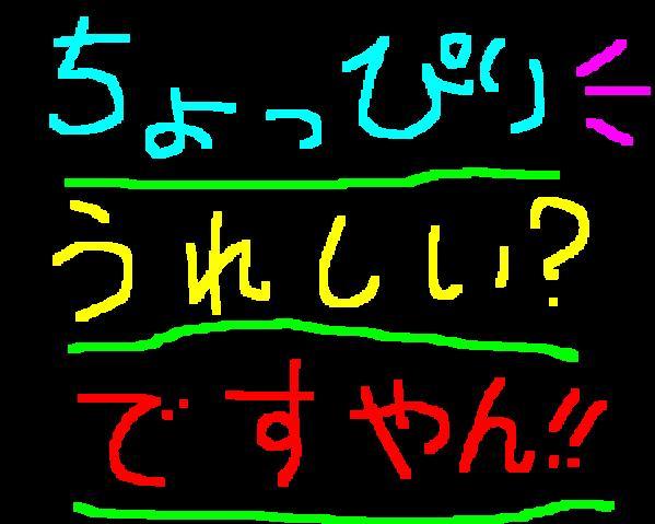 f0056935_18371274.jpg