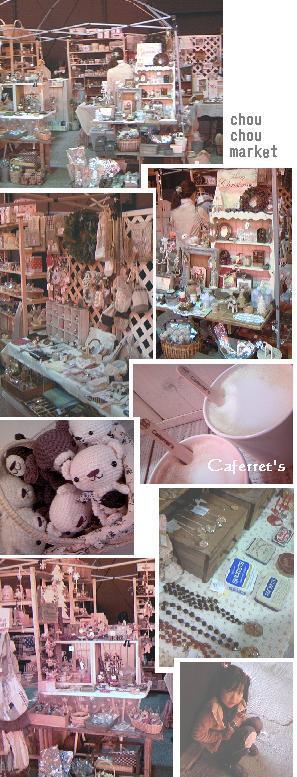 chou chou market*_c0131839_23384168.jpg