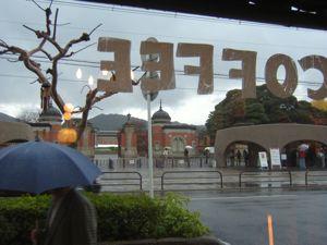 秋の行楽三連休(11/22(土)~11/24(月)編)_e0153039_19465428.jpg