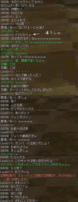 f0048640_18211018.jpg