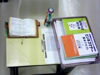 081124 手帳の選び方①_f0164842_14491964.jpg
