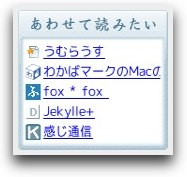 b0026543_211275.jpg