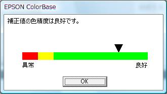 a0032346_17362698.jpg