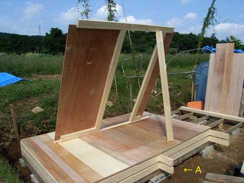 畑に物置小屋が出来るまで 6_c0063348_725156.jpg