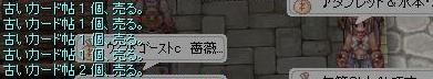 e0066552_13343780.jpg