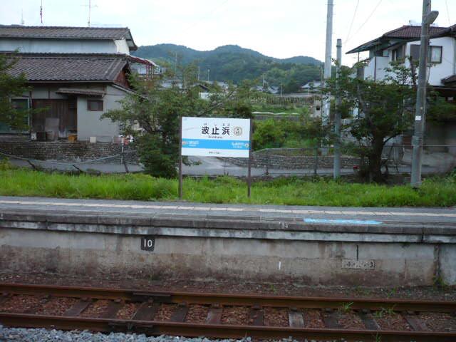 酒蔵めぐり ~山口から広島、そして四国へ~_f0193752_0424822.jpg