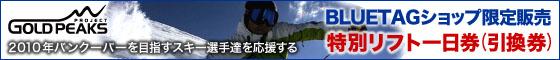 f0053060_22432258.jpg