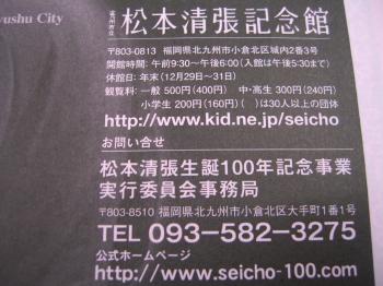 f0193762_19113412.jpg