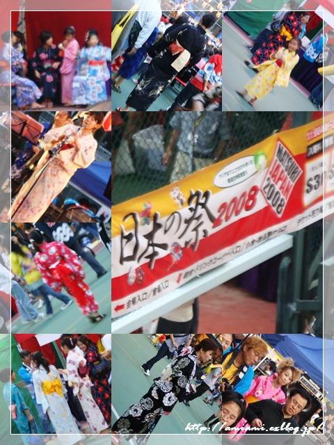 日本の祭2008_a0011065_1229542.jpg
