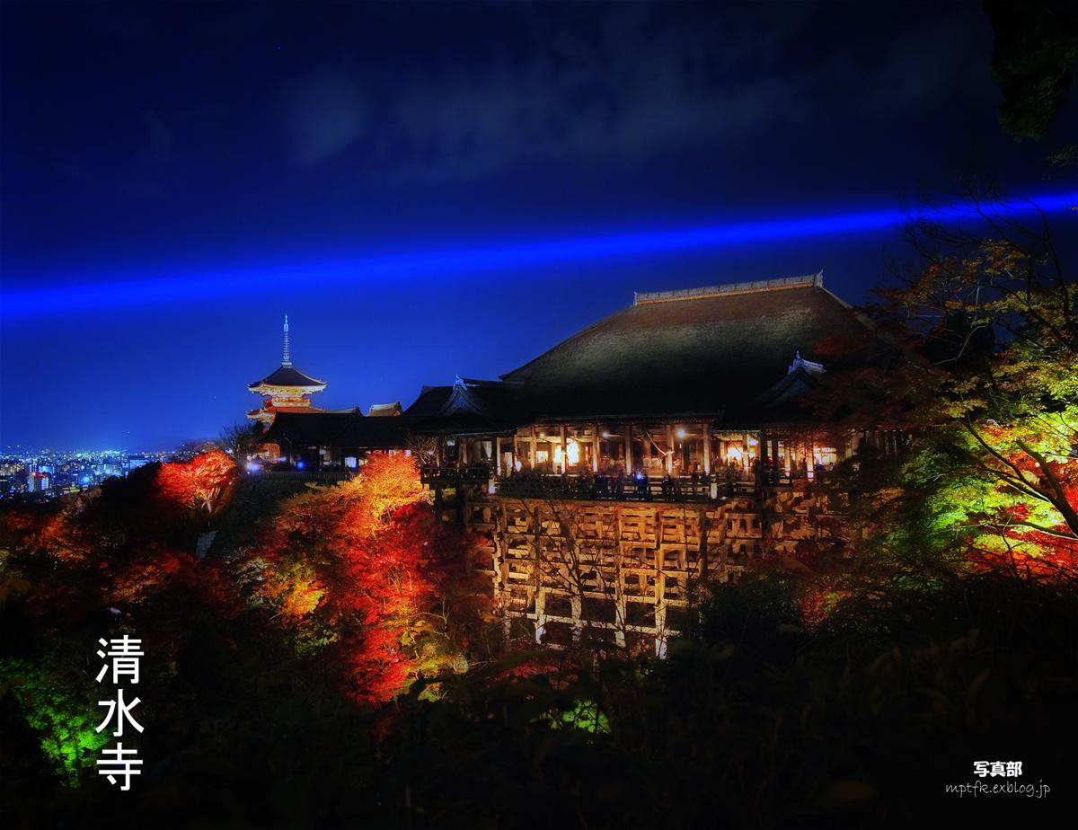 そうだ 京都、行こう。_f0021869_1484354.jpg