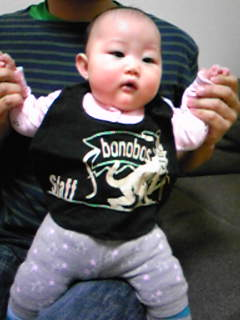新しい ボノボスタッフ 誕生す!!_e0143272_23501818.jpg