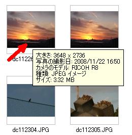 f0070279_2217266.jpg