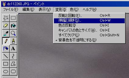 f0070279_22244077.jpg
