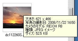 f0070279_22391998.jpg