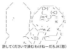 c0051884_1501714.jpg