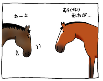 ビバとスピの闘い_a0093189_9522979.jpg