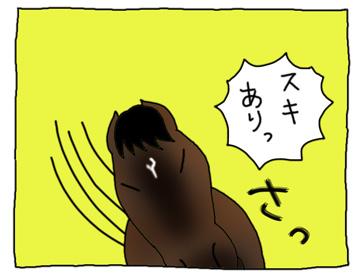 ビバとスピの闘い_a0093189_9552085.jpg
