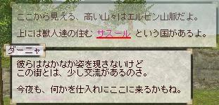 f0168089_10392976.jpg