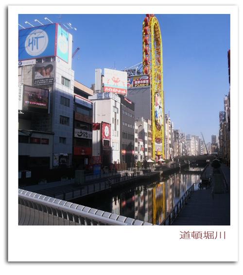 f0003598_1593655.jpg
