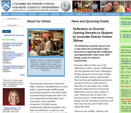 私大、地域コミュニティ、地方自治体によるNYの新しい学校 Columbia Secondary School_b0007805_1238122.jpg