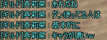 d0128309_111077.jpg