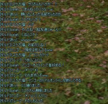 d0128309_11215.jpg