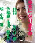 d0095910_16563143.jpg