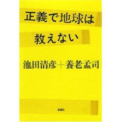 b0064413_0145743.jpg
