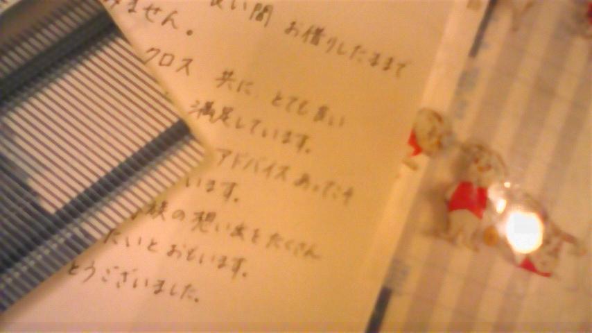 a0085214_2219697.jpg
