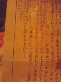 11/25(火) 光のお寺へ_b0069918_13285814.jpg