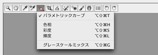 Camera Raw 5.2 アップデート_f0077521_18281767.jpg