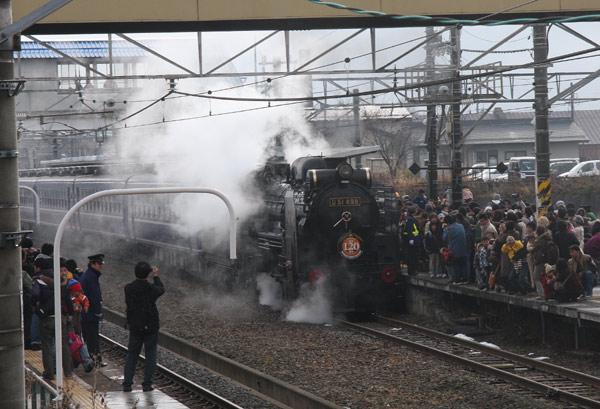 蒸気機関車 デゴイチ_d0066822_16451189.jpg