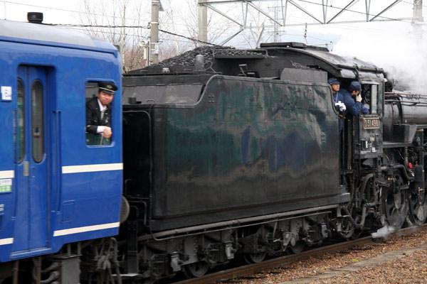 蒸気機関車 デゴイチ_d0066822_16455477.jpg
