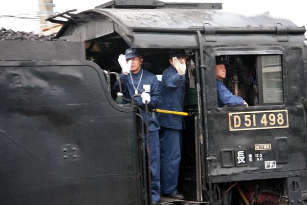 蒸気機関車 デゴイチ_d0066822_1646895.jpg